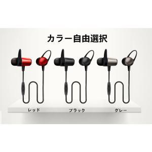 Bluetooth 4.2 ワイヤレスイヤホン...の詳細画像4