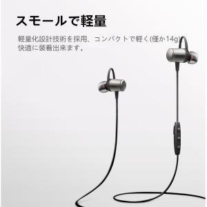 Bluetooth 4.2 ワイヤレスイヤホン...の詳細画像5
