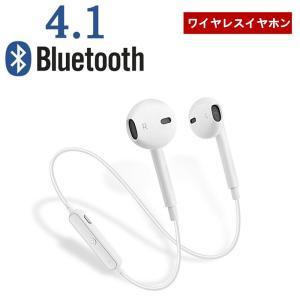 ワイヤレスイヤホン Bluetooth 4.1 スポーツ ブ...