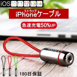 iPhoneケーブル Type-Cケーブル Micro USBケーブル 超小型 ストラップ式 急速充電 データ転送ケーブル 充電ケーブル 合金ケーブル iPhone用 Android用 長さ0.18m|meiseishop