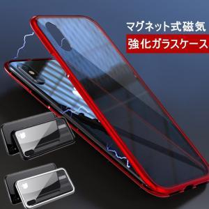 iPhone XS Max iPhone XR iphoneX 保護ケース iphone8plus PC高硬度マグネットフレーム iphone7plus 強力磁気吸着 iphone6 背面強化ガラスケース アルミバンパー|meiseishop