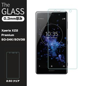 Xperia XZ2 Premium SO-04K SOV38 強化ガラス保護フィルム Xperia...