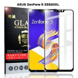 ZenFone 5 ZE620KL 3D 全面保護 ガラスフィルム ZenFone 5 曲面 強化ガ...
