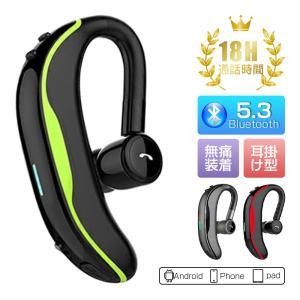 ブルートゥースイヤホン Bluetooth 4.2 ワイヤレスイヤホン 耳掛け型 ヘッドセット 片耳 最高音質 マイク内蔵 日本語音声通知 180°回転 超長待機 左右耳兼用の画像