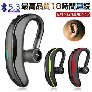 ワイヤレスイヤホン ブルートゥースイヤホン ヘッドセット Bluetooth 4.2 耳掛け型 片耳...