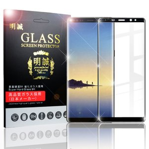 Galaxy Note8 SCV37 3D全面保護 強化ガラス保護フィルム Galaxy Note8...