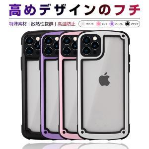 iPhoneケース スマホケース 耐衝撃 iPhone7/8 ケースカバー エアバッグ 全面保護 摩擦防止 iPhone XS iPhone7plus iPhone8plus iphone XR iPhone XS Max ソフト|meiseishop