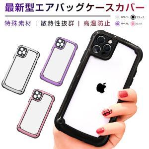 iPhone SE 第2世代 / iPhone12 mini/12/12pro/12promax/11/11 pro/11 pro Max/X/XS/XS max/XR/8/8plus/7/7plusケース スマホケース ソフト ケースカバー|明誠ショップ