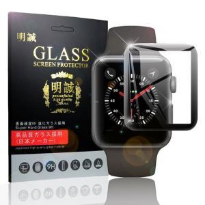 ガラスフィルム Apple Watch Series 3/2/1 3D全面保護 ソフトフレーム フル...