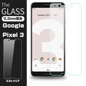 Google Pixel 3 強化ガラス保護フィルム Google Pixel 3 液晶保護ガラスフィルム Google Pixel 3 強化ガラスフィルム Google Pixel 3 液晶保護フィルム 硬度9H|meiseishop
