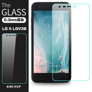 LG it LGV36 強化ガラス保護フィルム LG it LGV36 液晶保護ガラスフィルム LG it LGV36  強化ガラスフィルム LG it LGV36 液晶保護フィルム LG it 保護フィルム|meiseishop