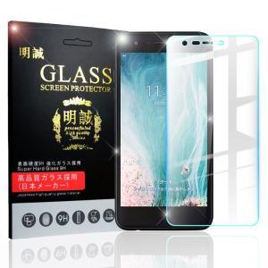 LG it LGV36 強化ガラス保護フィルム LG it LGV36 液晶保護フィルム LG it LGV36  強化ガラスフィルム LG it LGV36 液晶保護ガラスフィルム LG it 保護フィルム|meiseishop