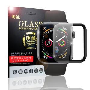 Apple Watch Series 4/5 3D全面保護 強化ガラス保護フィルム アップルウォッチ...