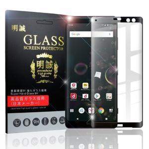 Xperia XZ3 SOV39 SO-01L 3D全面保護 強化ガラス保護フィルム Xperia ...