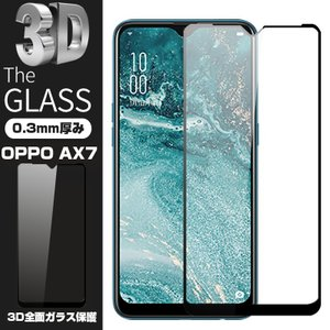 OPPO AX7 3D全面保護 強化ガラス保護フィルム OPPO AX7 強化ガラスフィルム OPPO AX7 液晶保護ガラスフィルム 3D 曲面 OPPO AX7 液晶保護フィルム フルーカバー|meiseishop