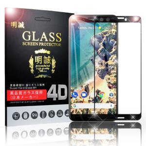 Google Pixel 3 4D全面吸着 全面保護 強化ガラス保護フィルム 液晶保護 高透明度 強化ガラスフィルム Google Pixel 3 保護フィルム グーグル ピクセル スリー|meiseishop