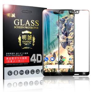 グーグル ピクセル Google Pixel 3XL 4D全面吸着 全面保護 強化ガラス保護フィルム Google Pixel 3XL 強化ガラスフィルム Google Pixel 3XL 液晶保護フィルム|meiseishop