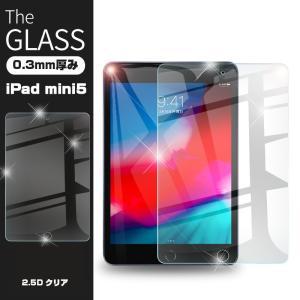 ipad mini5 強化ガラス保護フィルム iPad mini5強化ガラスフィルム ミニ5ガラスフ...