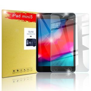 ipad mini5 強化ガラスフィルム iPad mini5ガラスフィルム ミニ5 液晶保護フィル...
