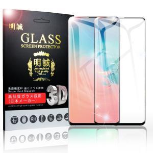 【製品仕様】 ■材質:高品質ガラス採用(日本メーカー) ■硬度:9H ■厚み:約0.3mm ■商品内...