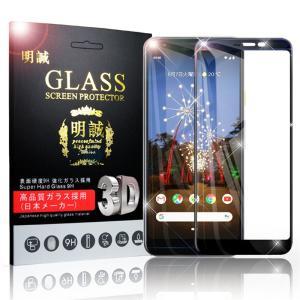 Google Pixel 3A 3D全面吸着 保護シート グーグル ピクセル 強化ガラス保護フィルム Google Pixel 3A 強化ガラスシール Google Pixel 3A 液晶保護フィルム|meiseishop