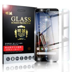 Google Pixel 3a 強化ガラス保護シール Google Pixel 3a 強化ガラス保護...