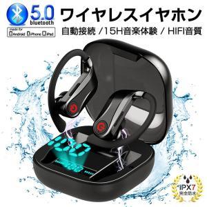 ワイヤレスイヤホン Bluetooth 5.0 マイク付き ハンズフリー スポーツ用 ノイズリダクシ...
