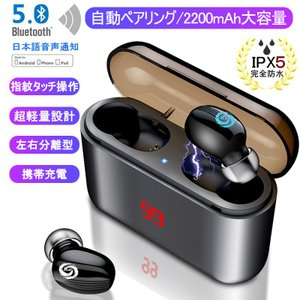 【Bluetooth5.0】最先端のBluetooth 5.0+EDRが搭載されているため、データ伝...