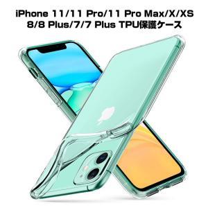 iPhoneSE2/11/11Pro/11ProMax/X/XR/XS/XS MAX/7/7plus...