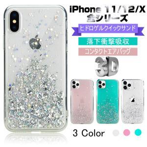 iPhone11/11Pro/11ProMax/X/XR/XS/XS Maxスマホケース スマホカバ...