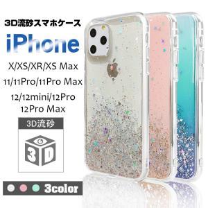 iPhone11/11Pro/11ProMax/X/XR/XS/XS Max スマホケース プラスチ...