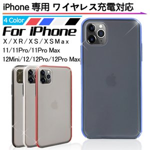 iPhone 11ケース iPhone 11 pro ケースカバー iPhone XR/X/XS/X...