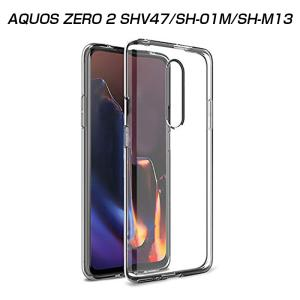 AQUOS ZERO2 スマホケース スマホカバー 衝撃吸収 擦り傷防止 TPU シリコン SHV4...