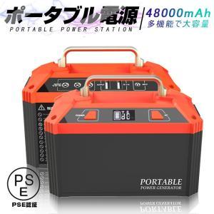ポータブル電源 大容量48000mAh/178Wh ハンドル付き 家電充電 スマホ充電 充電器 緊急...