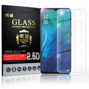 OPPO Reno A 128GB 画面保護フィルム 楽天モバイル 強化ガラス保護シール OPPO ...