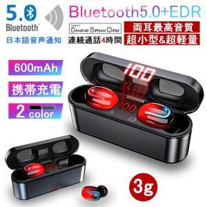 ワイヤレスヘッドセット Bluetooth5.0+EDR イヤホン ワイヤレスイヤホン 左右分離型 ...