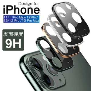 iPhone 11 iPhone11 pro iPhone11pro max 強化ガラス保護フィルム...