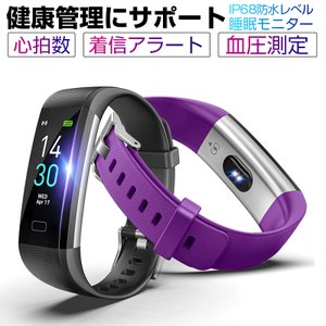 スマートウォッチ スマートブレスレット 健康サポート機能 腕時計 bluetooth4.2 長待機時...