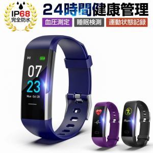 スマートウォッチ IP68防水 大画面 スマートブレスレット 腕時計 血液酸素測定 睡眠モニター 歩...