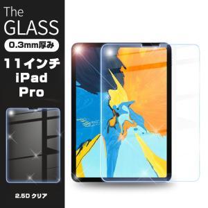 ipad air4 10.9インチ iPad Pro 2021年第3世代 強化ガラス保護フィルム デ...