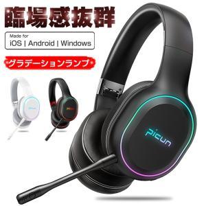 ヘッドセット bluetooth4.2 ヘッドホン ワイヤレスイヤホン HD音質 ハンズフリー ブル...