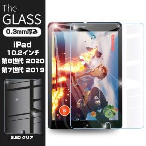 明誠正規品両面セットiphone5/5S強化ガラスフィルム iphone5ガラス フィルム iphone5s液晶保護フィルム強化ガラス iphone5sガラスフィルム meiseishop