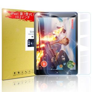 明誠正規品両面セット iphone5/5S強化ガラスフィルム iphone5ガラス フィルム iphone5s液晶保護フィルム強化ガラス iphone5sガラスフィルム meiseishop