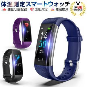 スマートウォッチ スマートブレスレット 腕時計 bluetooth4.2 長待機時間 着信電話通知 ...