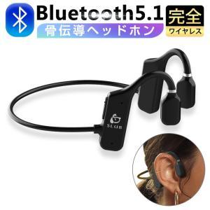 骨伝導イヤホン ワイヤレスイヤホン Bluetooth5.1 イヤホン ブルートゥース スポーツ向け Hi-Fi 15g超軽量 耳掛け式 両耳通話 IPX4防水 チタン合金の画像