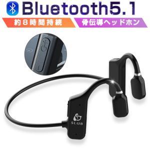 骨伝導イヤホン ワイヤレスイヤホン Bluetooth5.1 マイク内蔵 ヘッドフォン 自動ペアリン...