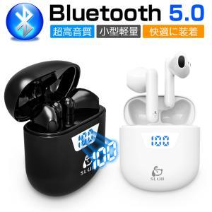 ワイヤレスイヤホン Bluetooth5.0 ブルートゥース イヤホン 2021進化版 ヘッドセット...