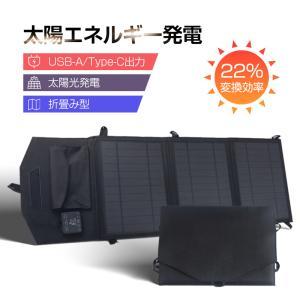 ソーラーパネル 21W ソーラーチャージャー 太陽光充電器 折りたたみ式 DC 18V 急速充電 USB出力ポート 高変換効率 単結晶 直列 スマホ タブレット対応|明誠ショップ