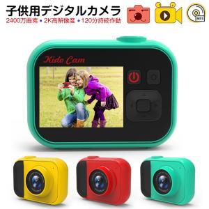 子供用カメラ デジタルカメラ  セルフタイマー キッズカメラ 解像度6016x4000 2400万画...