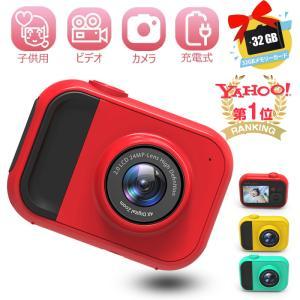 子供用デジタルカメラ 写真 撮影 2K高解像度 32GB メモリカード付き 2インチIPS画面 4倍...